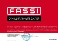 Официальный дилер по продаже монтажу и сервису КМУ Fassi