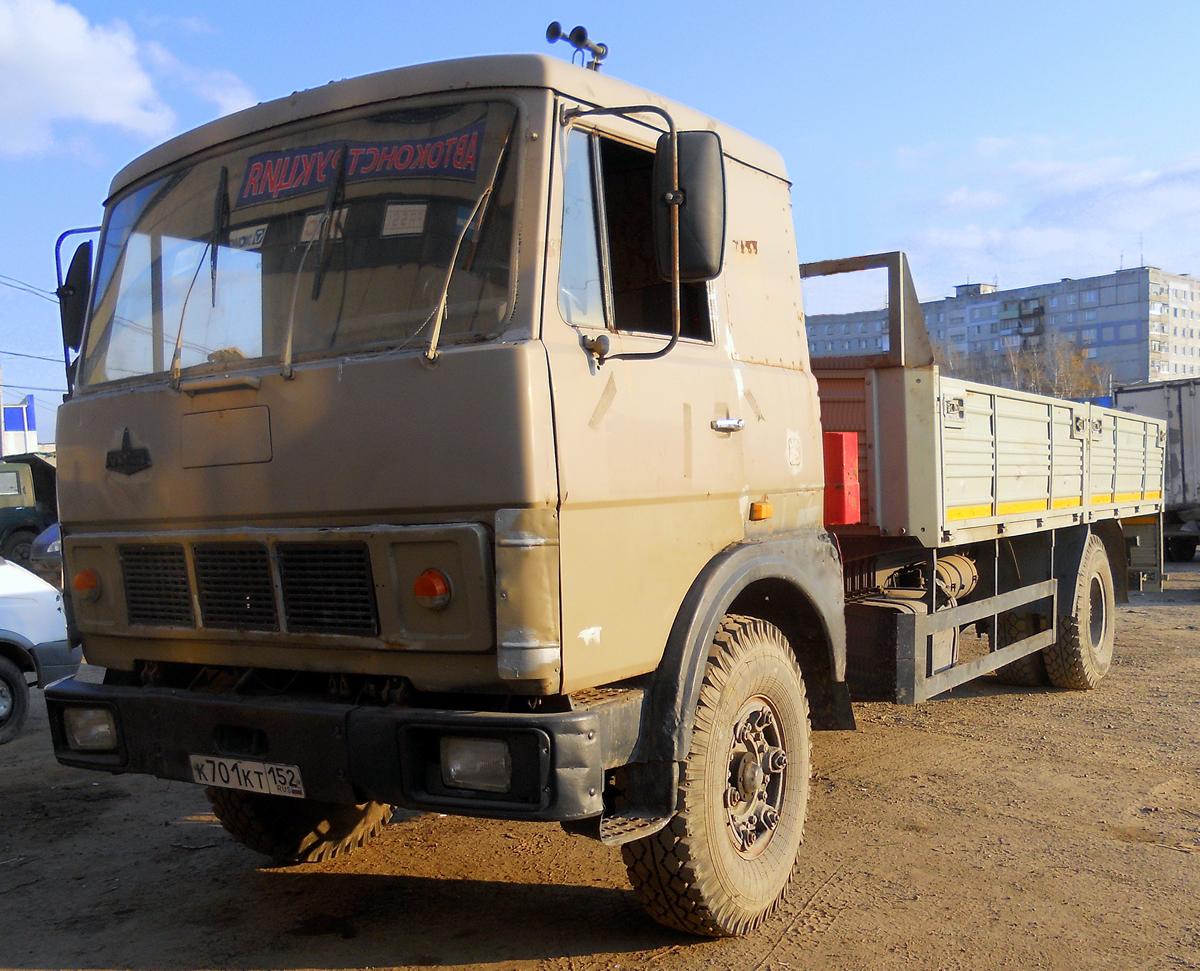Продажа Маз 5337-1 бортовой б/у