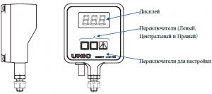 Блок управления KM-300 КМУ Unic