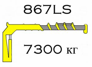 Кран манипулятор Soosan SCS 867LS
