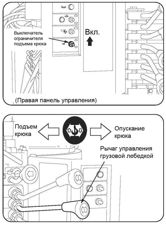 ЮНИ-КРЮК (ТИП К)